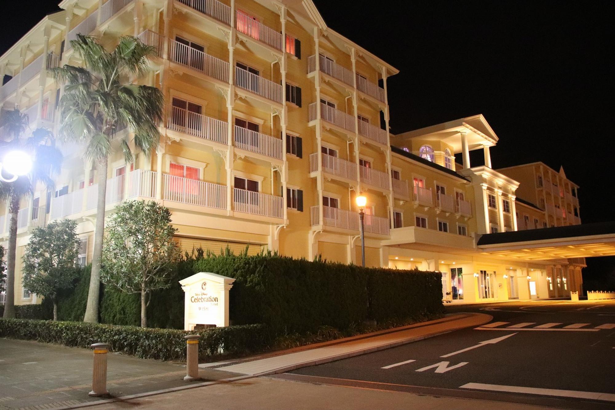 セレブレーションホテル
