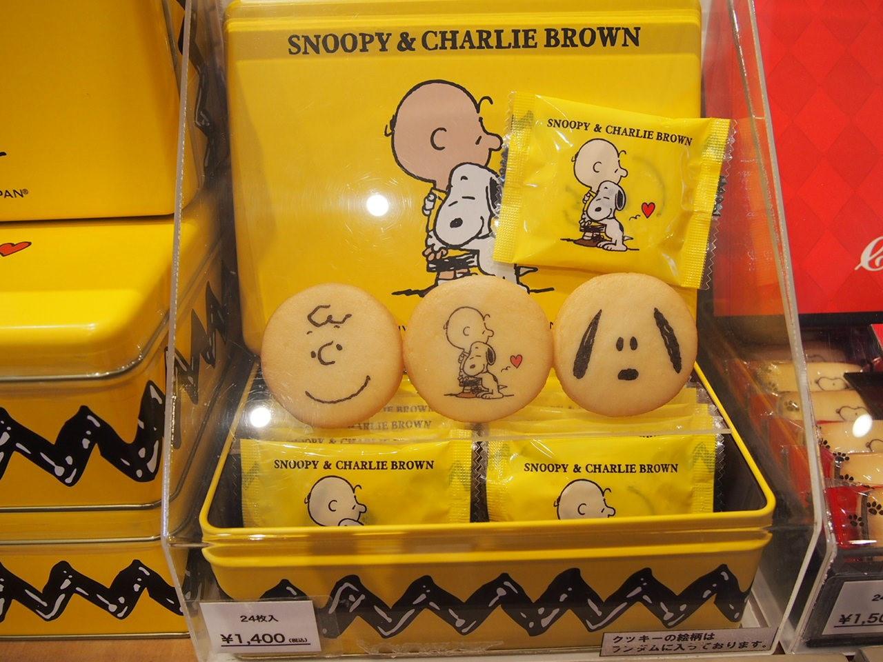 スヌーピー&チャーリーブラウンクッキー