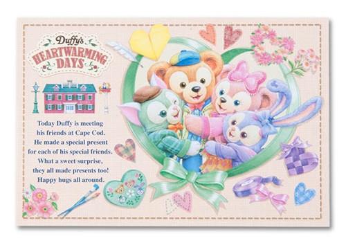 ディズニーポストカード