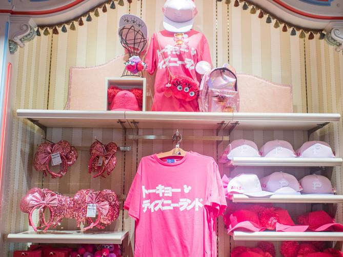 ピンクカラーファッショングッズ