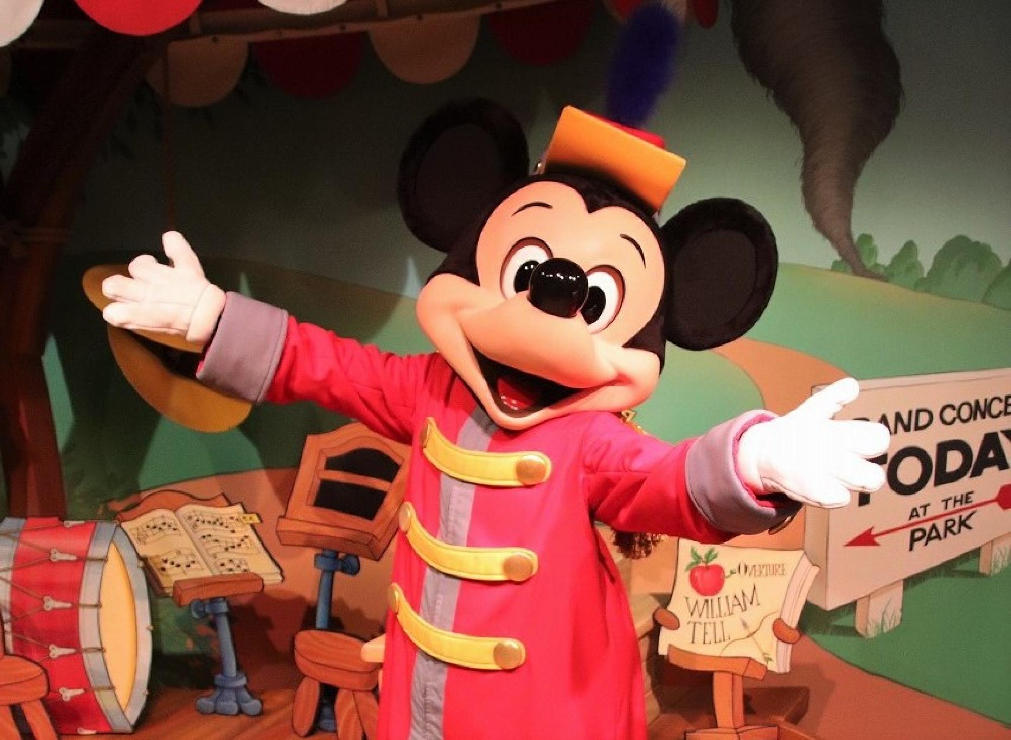 ミッキーの家にいるミッキーマウス