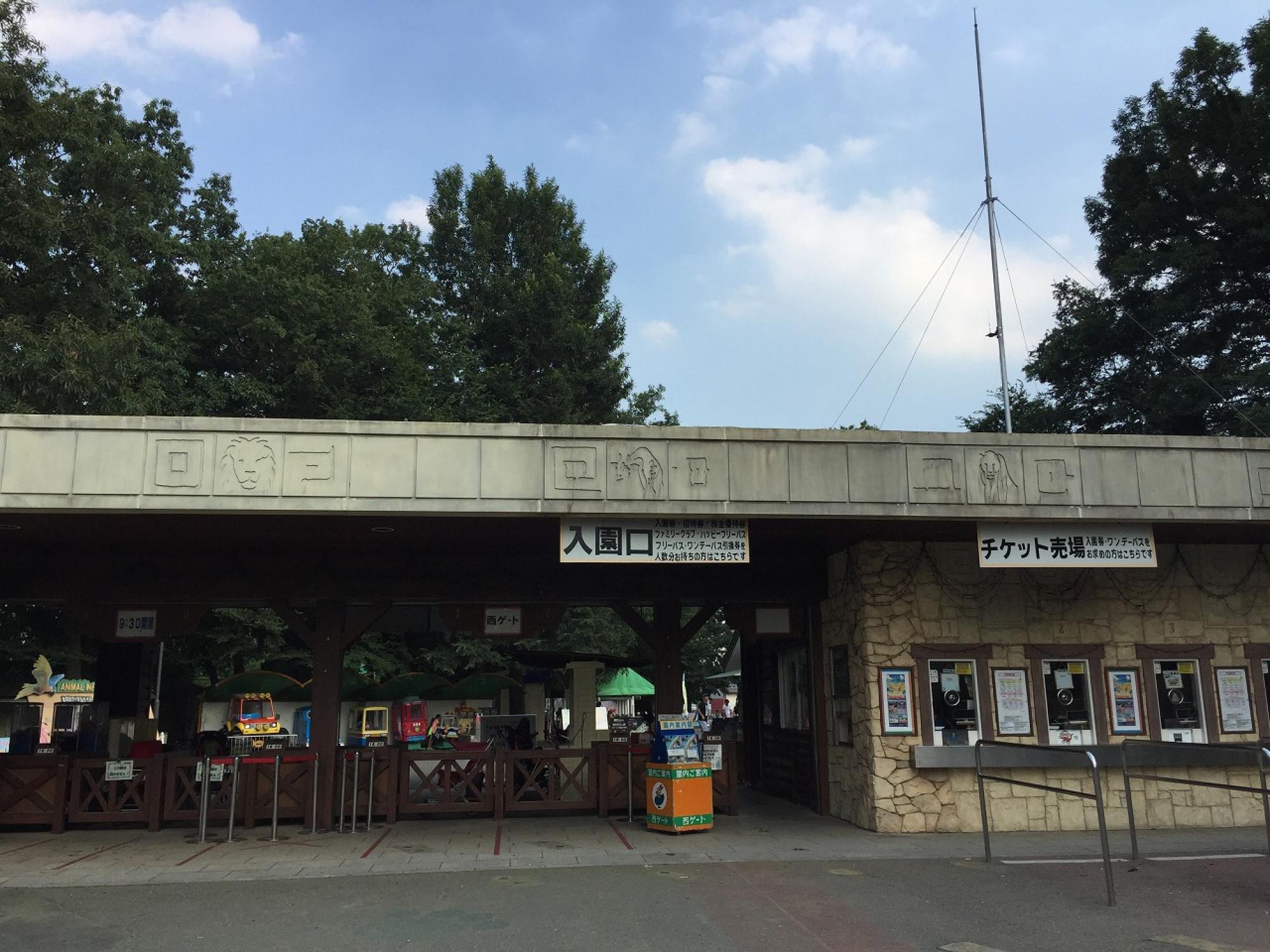 西ゲート側のチケット売り場&入園口