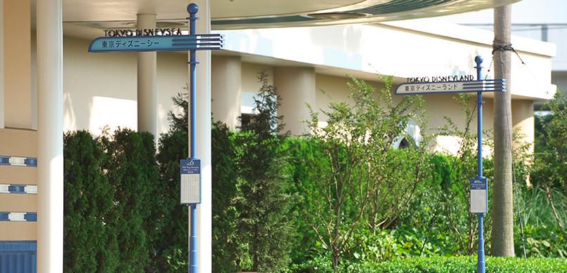 アンバサダーホテル・ディズニーリゾートクルーザー乗り場