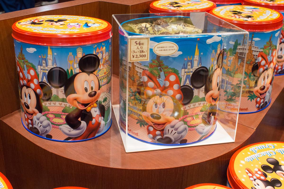 ミッキーとミニーが大きく描かれたパッケージ