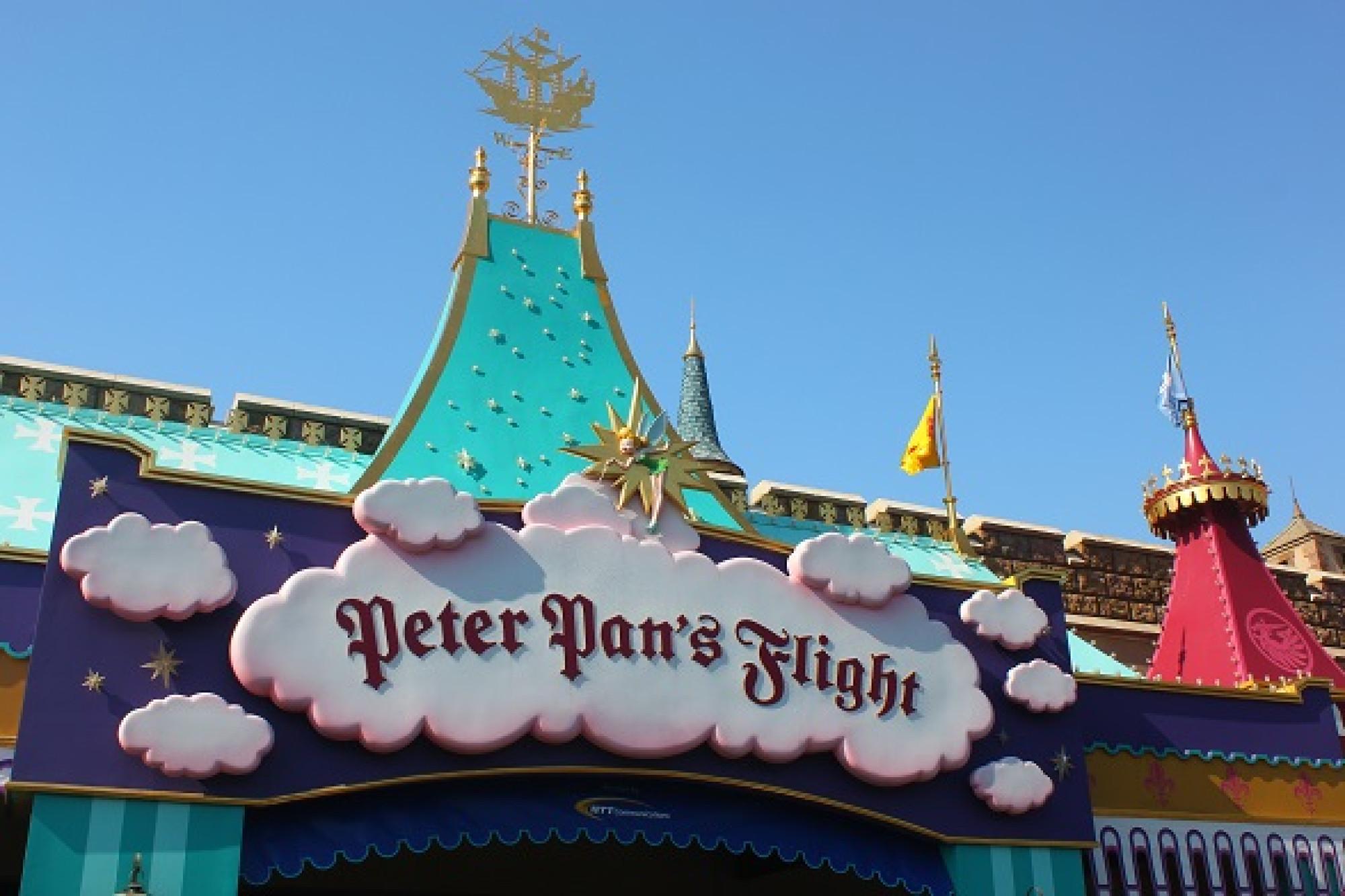 ピーターパン空の旅は、ほとんど屋外で待つことに