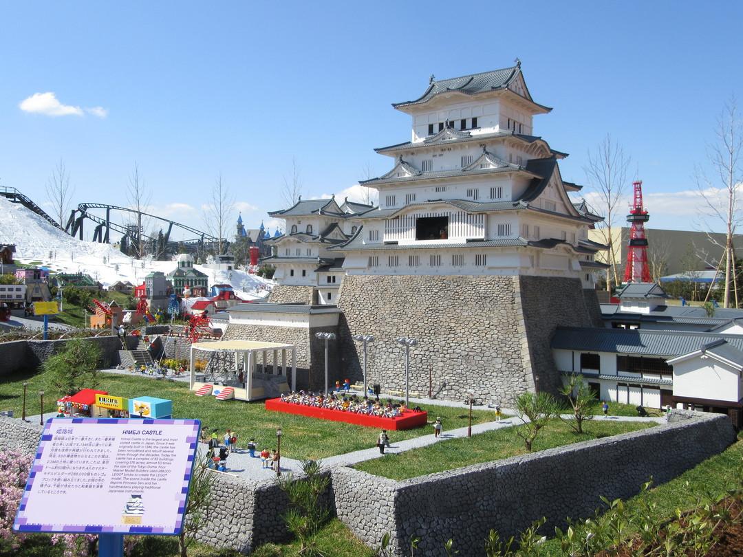 ミニランド「姫路城」