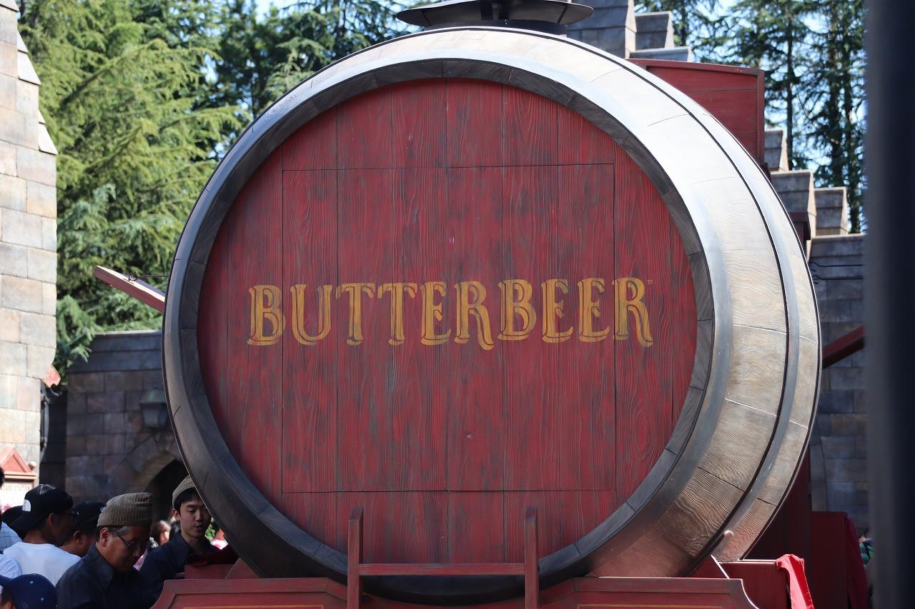 バタービールのお店