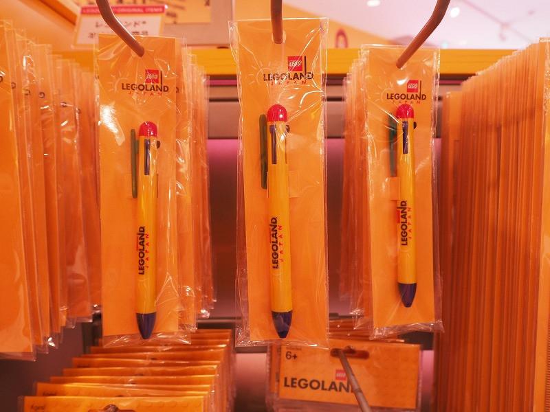 レゴランドのボールペン