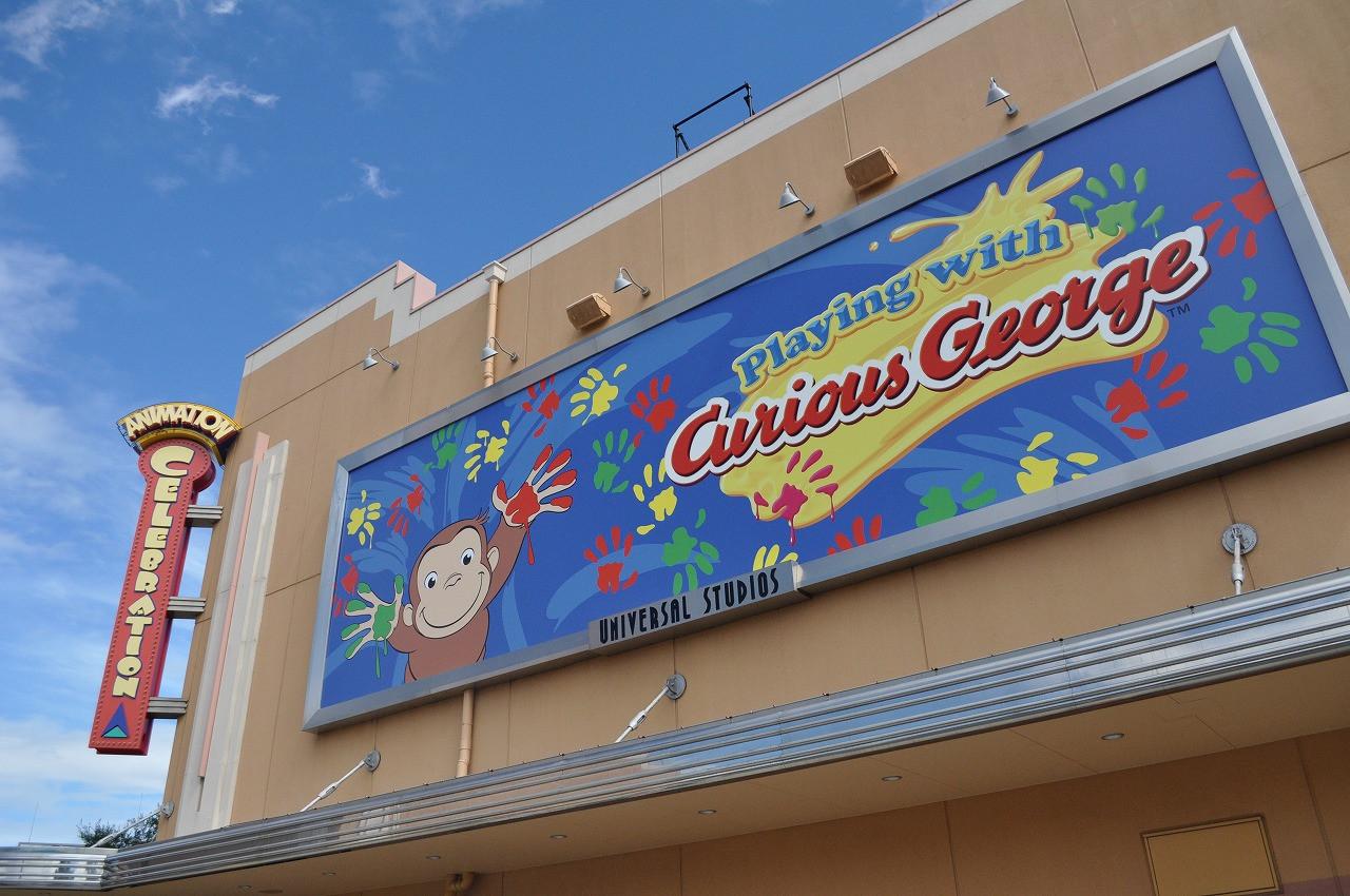ユニバに行ったらおさるのジョージの大きな看板が目印!「プレイング・ウィズ・おさるのジョージ」