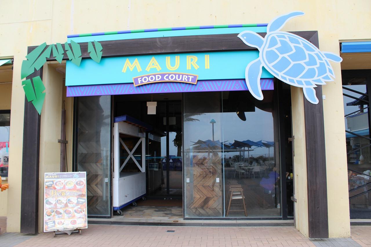 フードコート「マウリ」入口
