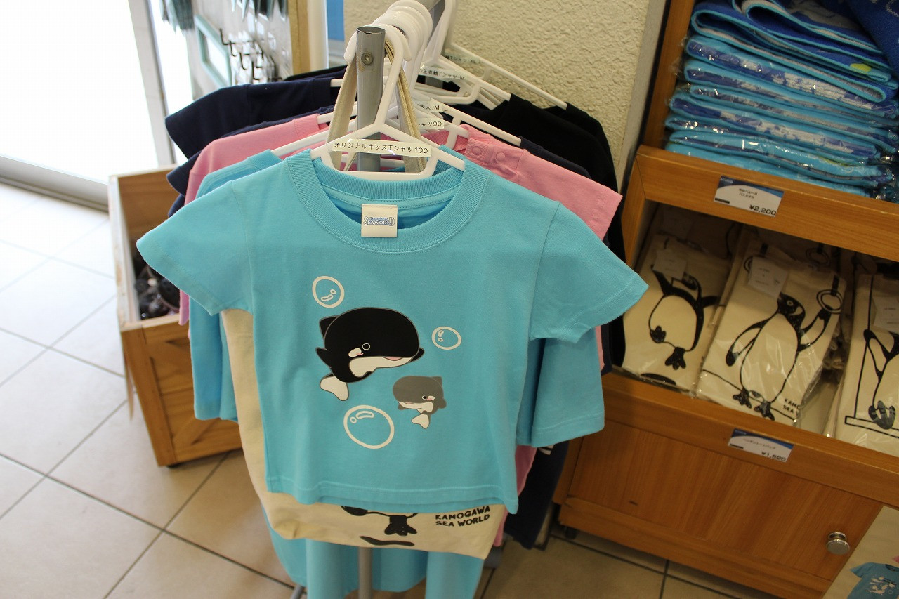 コロンとしたシャチのイラストがかわいいオリジナルtシャツ キャステル