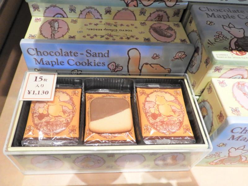 チョコレートサンドメイプルクッキー