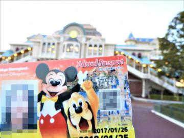 ディズニーの年間パスポートは貸し借りできるの?