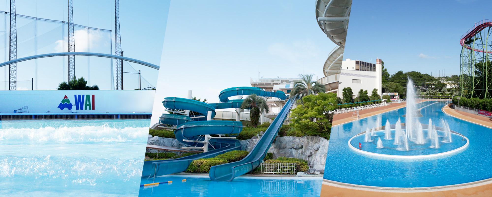 東京のプールと言えば、よみうりランドの「プールWAI」