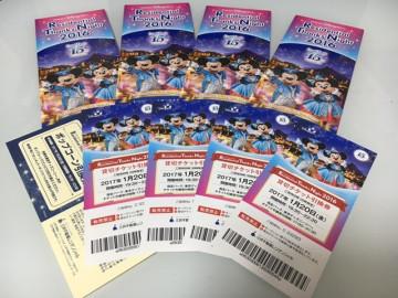 【2019-2020】ディズニー貸切イベントに行ってきた!チケット入手方法&体験談!貸切開催日程まとめ!