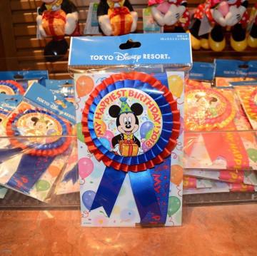 ディズニーランドでサプライズ☆記念日のモデルプラン!ディナーやプレゼント、ケーキはこれだ!