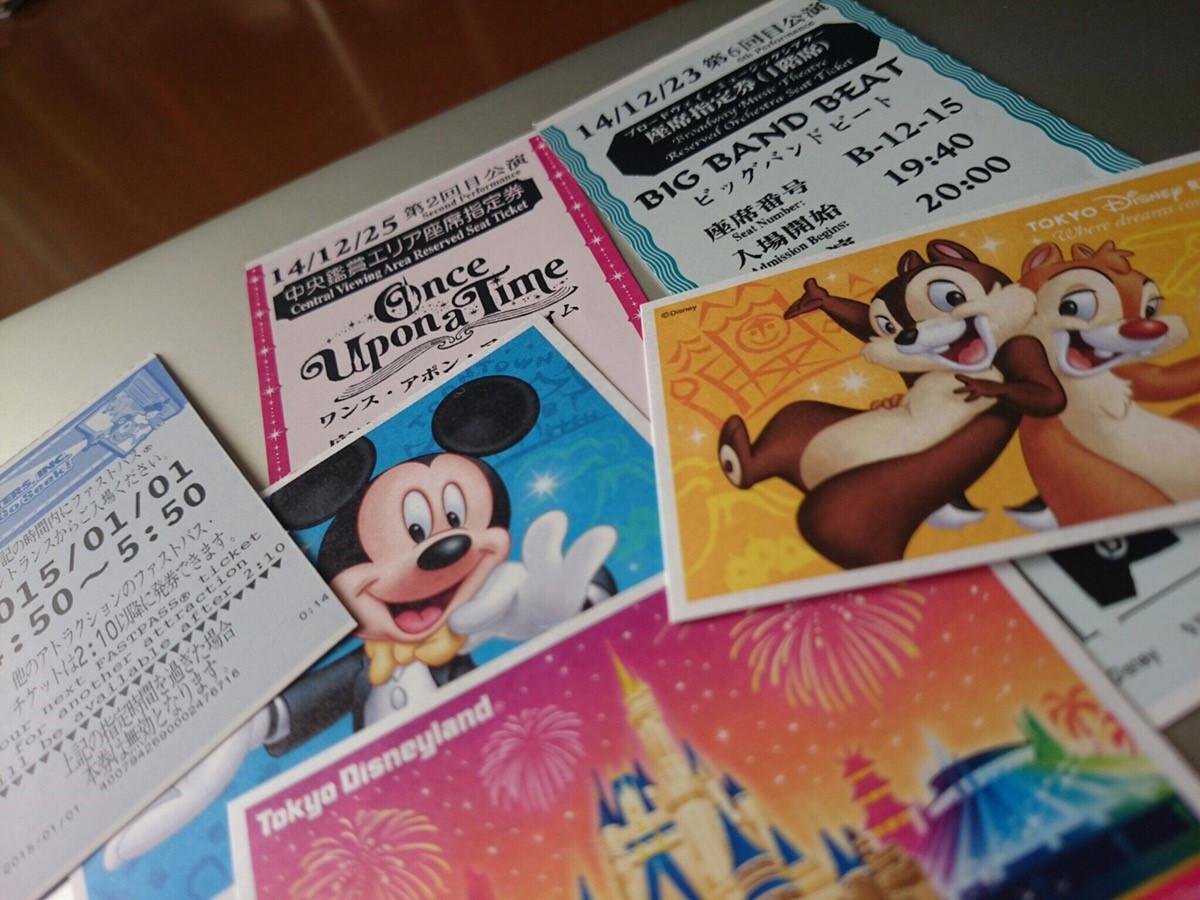 チケット ディズニー シー