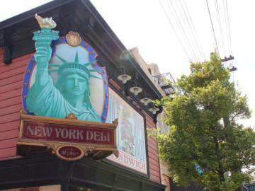 【必見】ニューヨーク・デリの全メニュー!新メニューにリニューアル&おすすめのサンドウィッチ!