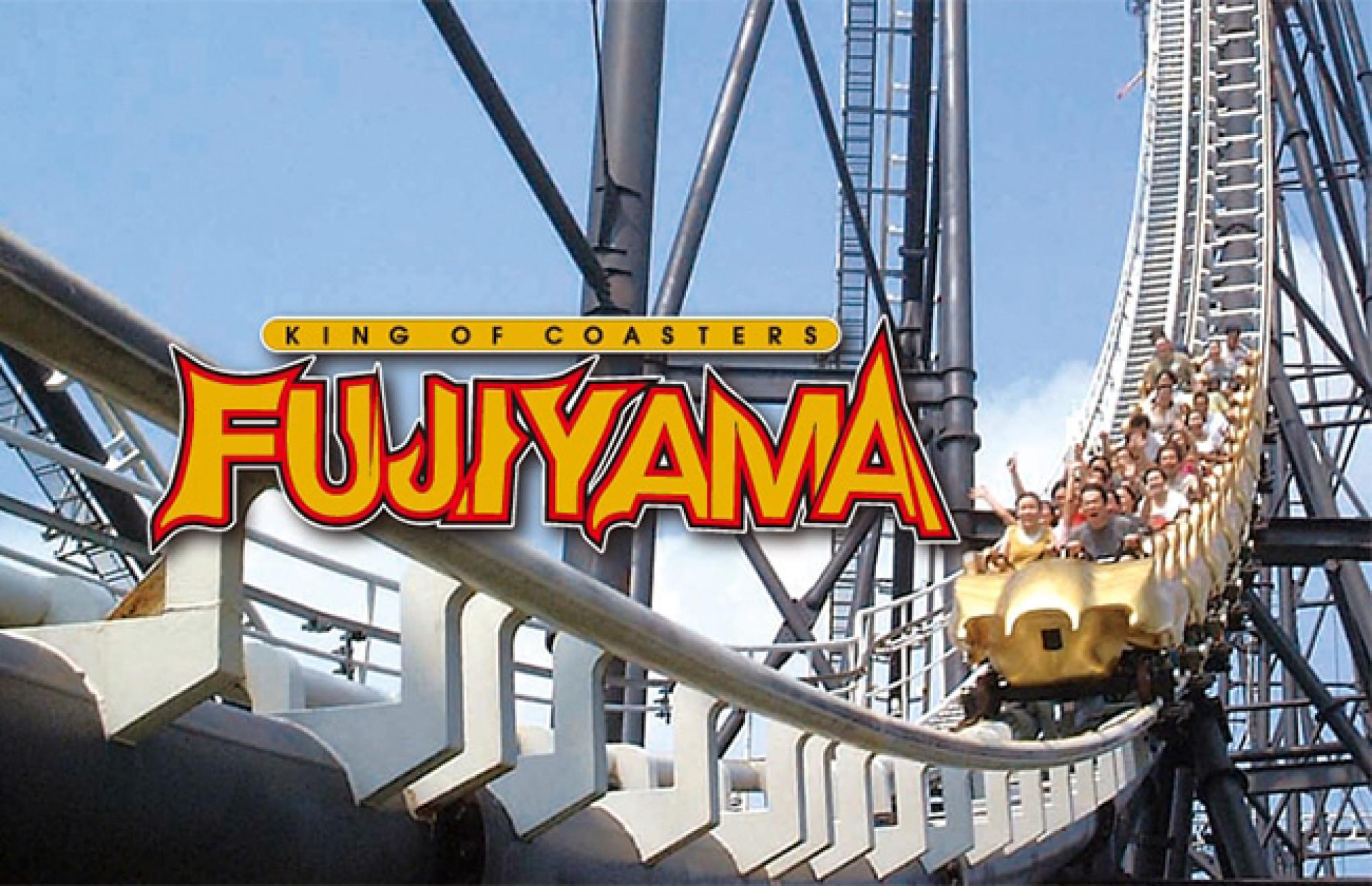 富士急ハイランドの「FUJIYAMA」