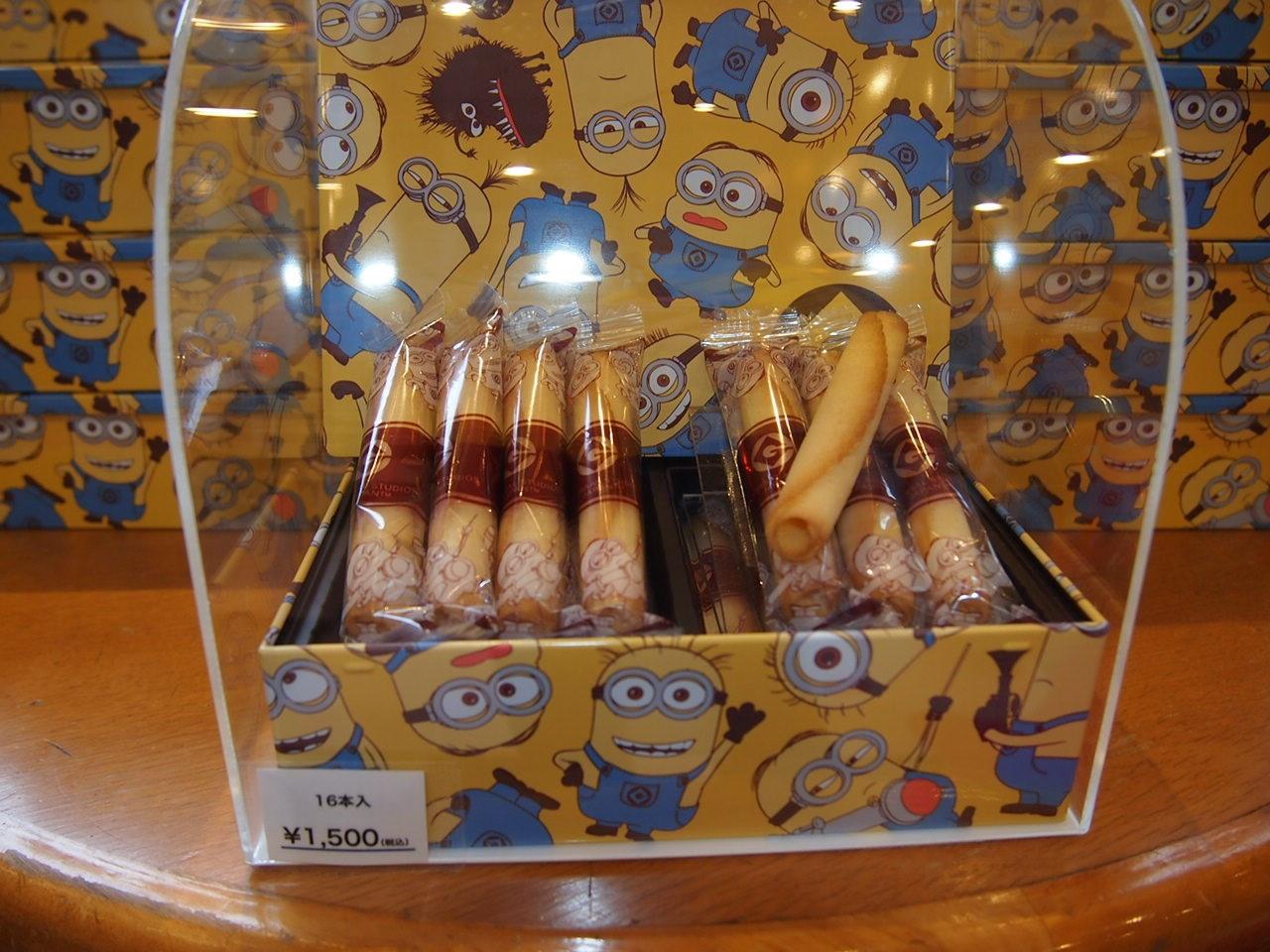 ミニオンキャラメルシガレットクッキー