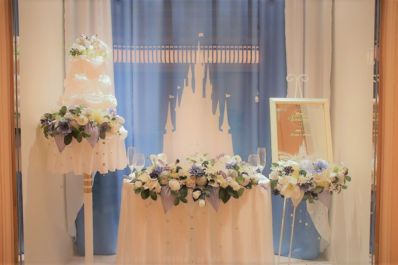 ディズニー結婚式