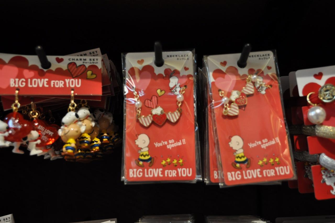 スヌーピー「BIG LOVE FOR YOU」ネックレス