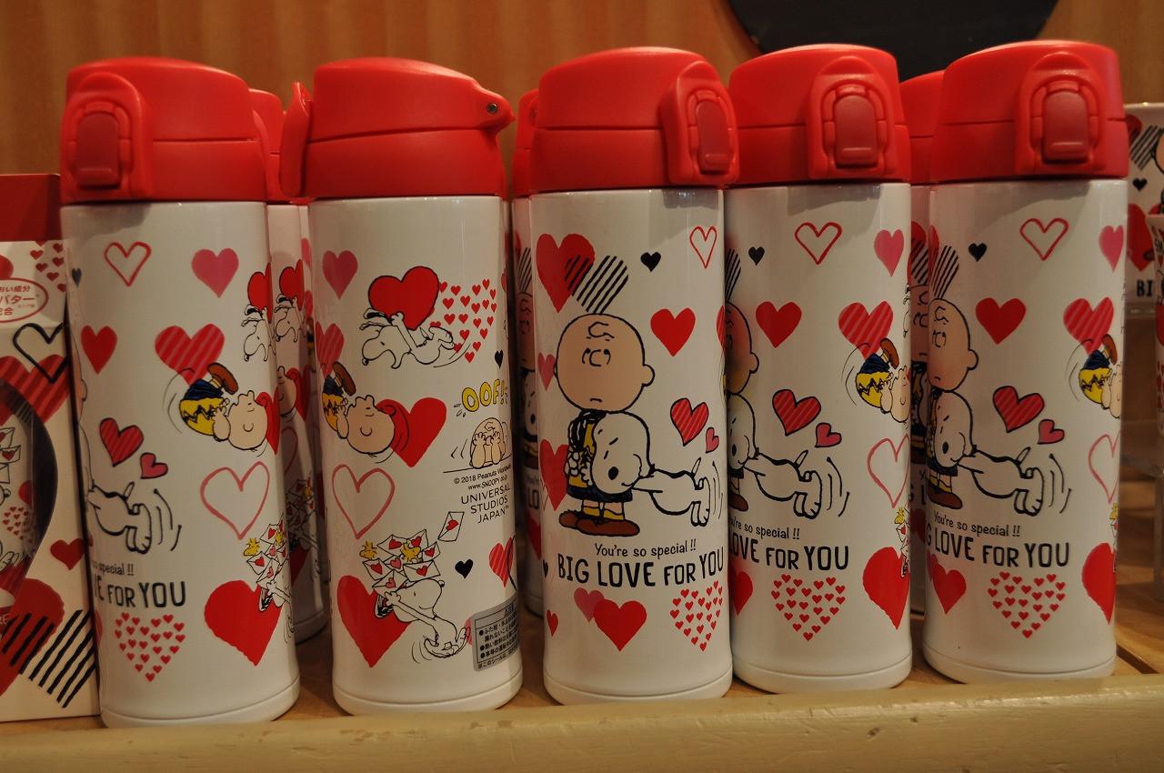 スヌーピー「BIG LOVE FOR YOU」ステンレスボトル