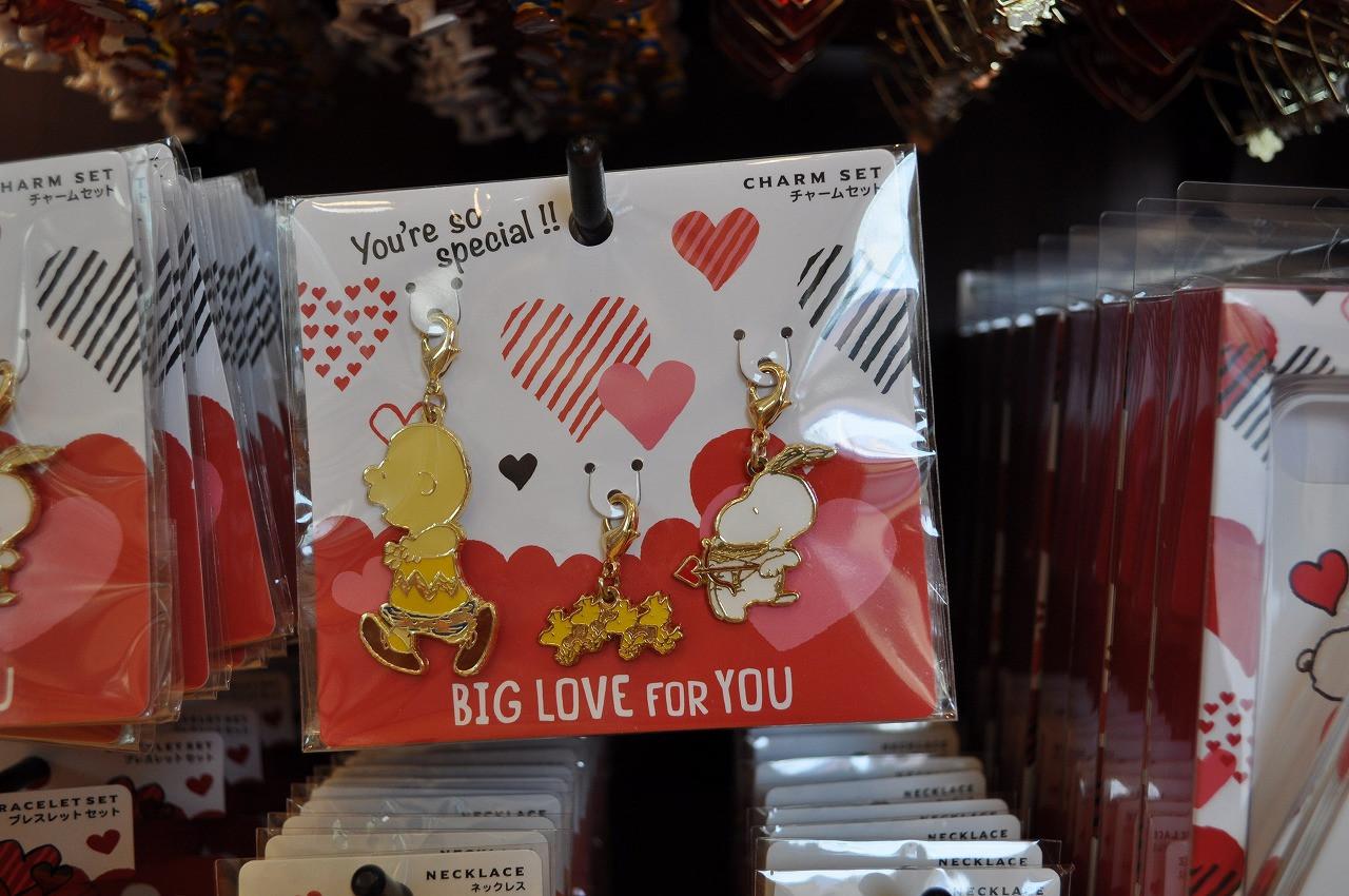 スヌーピー「BIG LOVE FOR YOU」チャーム3個セット
