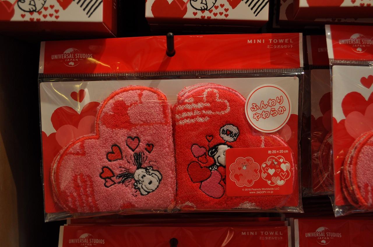 スヌーピー「BIG LOVE FOR YOU」ミニタオルセット