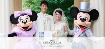 【特集】ディズニーウェディングドレスまとめ!プリンセスの純白ドレス&カラードレスも