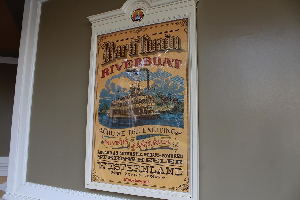 蒸気船マークトウェイン号のポスター