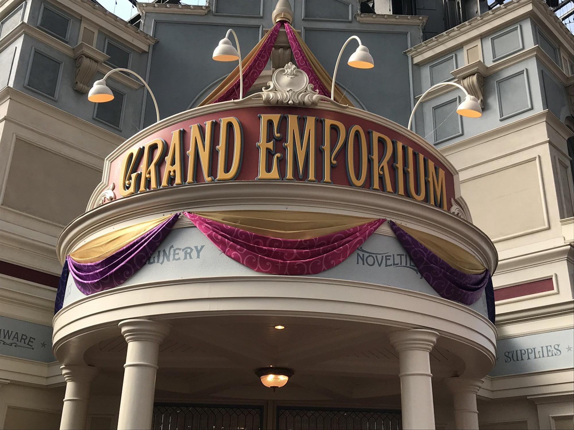 東京ディズニーランドで1番大きいお土産「グランドエンポーリアム」