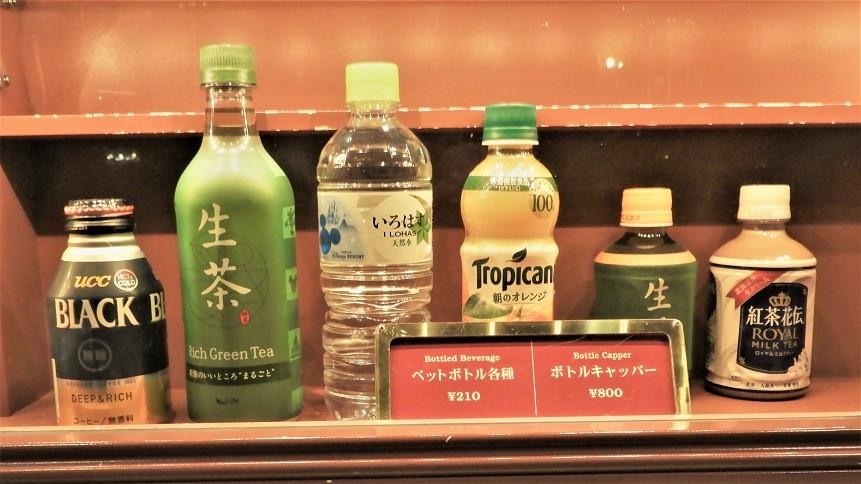 ランドの自販機・ワゴンで販売されているお茶全種類