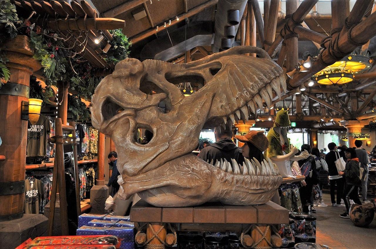ジュラシックパークアウトフィッターズの装飾/恐竜の骨