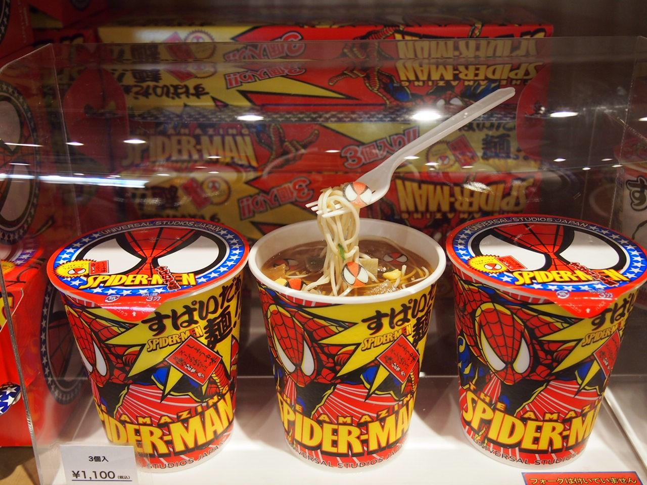 スパイダー麺