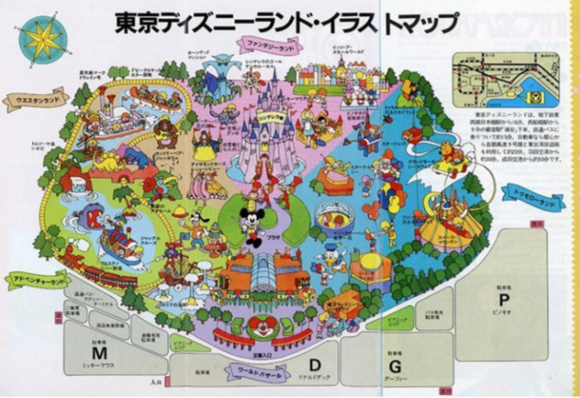 1983年のパークマップ