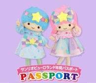デジタル年間パスポート キキ&ララデザイン