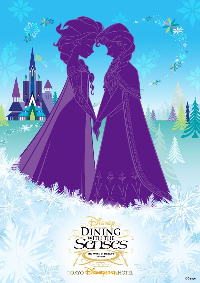2019年は映画『アナと雪の女王』がテーマ
