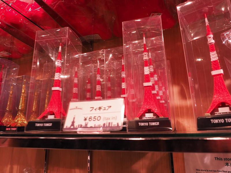 東京タワーフィギュア