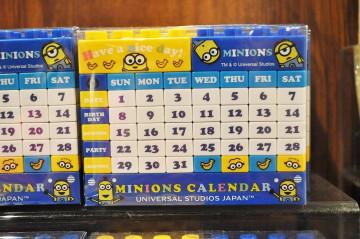 【2020年版】ユニバのカレンダー5選!ミニオン、スヌーピー他のブロック&月めくりカレンダー