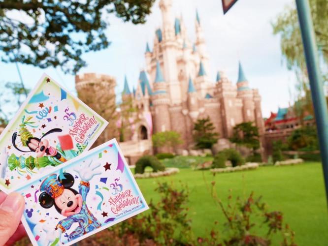 【ディズニーペアチケット】購入&入手方法!ギフトパスポートの利用や懸賞に応募しよう!