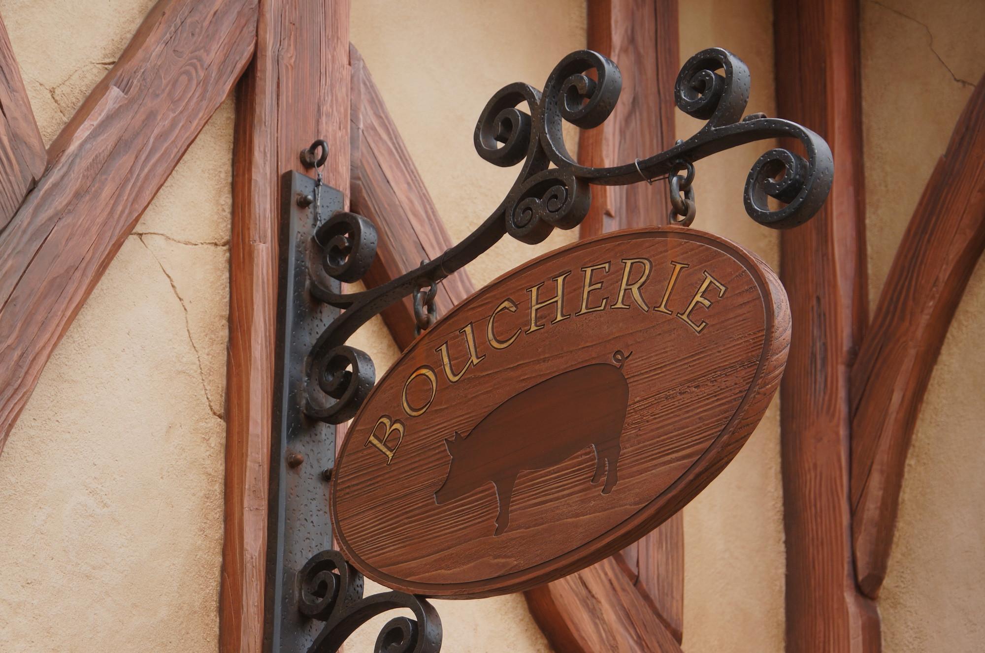 精肉店という意味のフランス語
