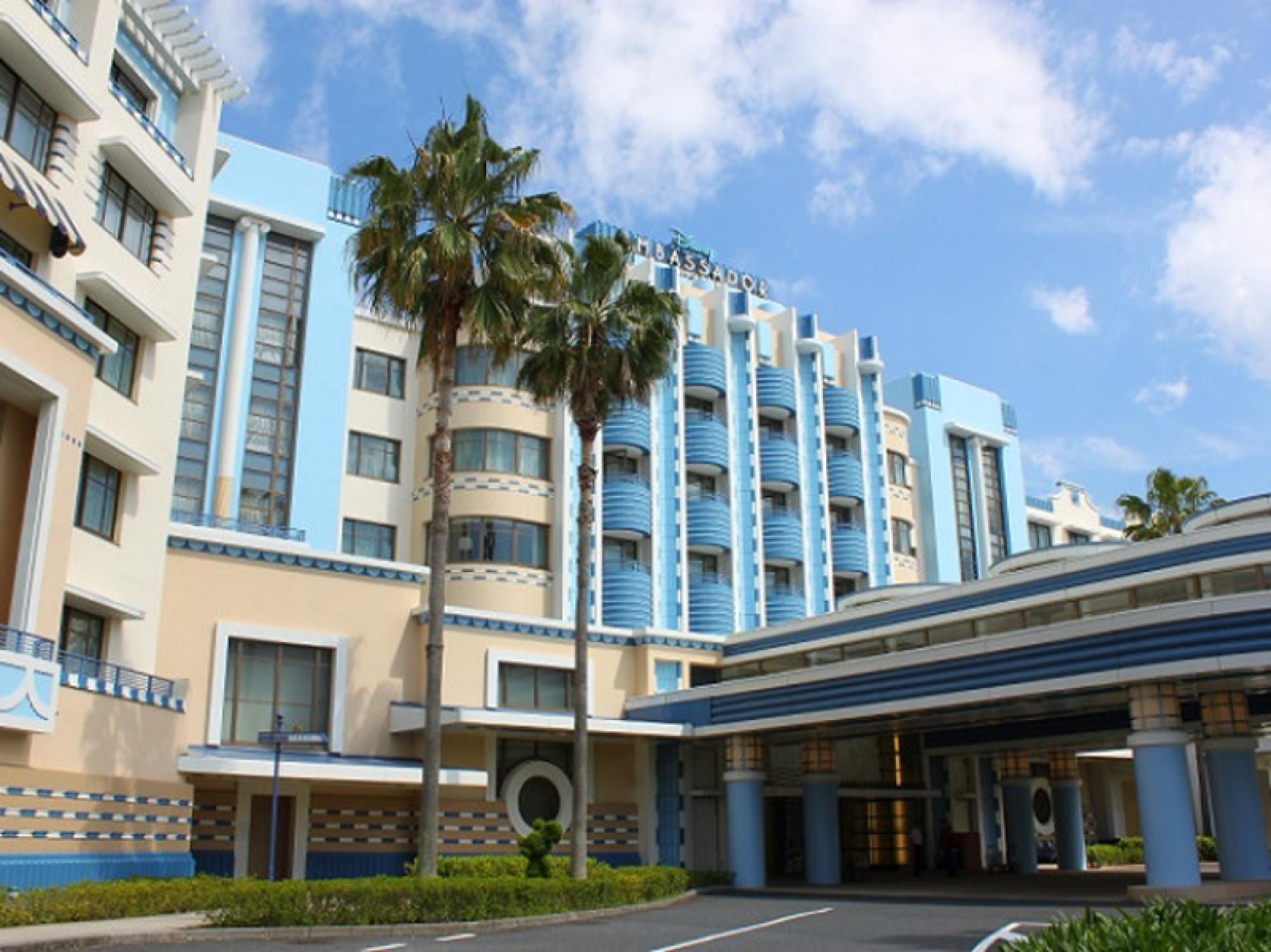 ディズニーホテル「ディズニーアンバサダーホテル」