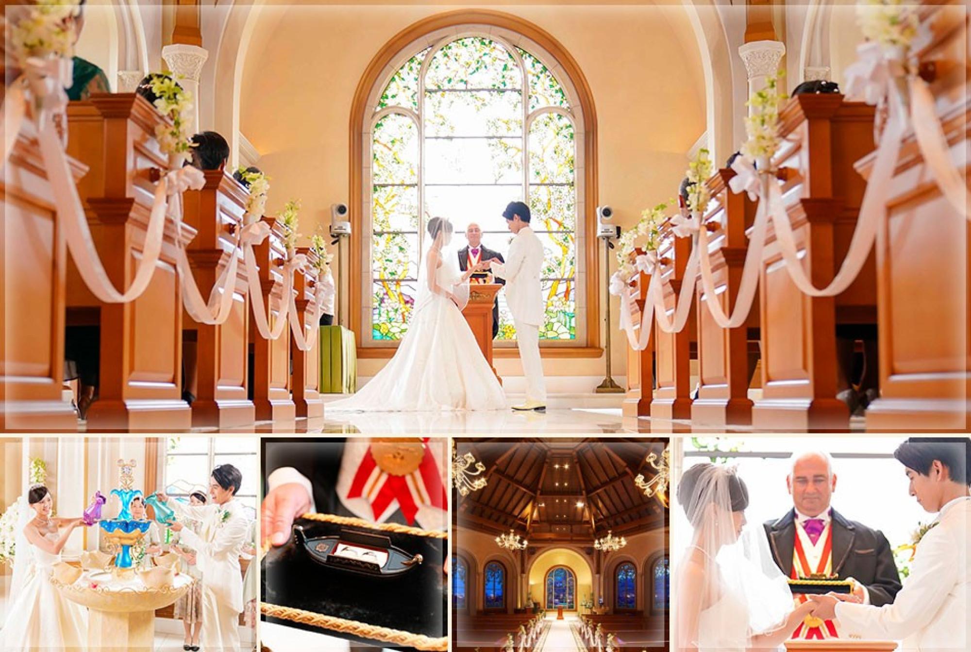 東京ディズニーシーホテルミラコスタの結婚式