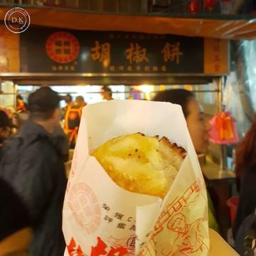 【台湾】絶対食べたいB級グルメ「胡椒餅」の名店6選!ローカルなお店でおいしい胡椒餅を堪能♪