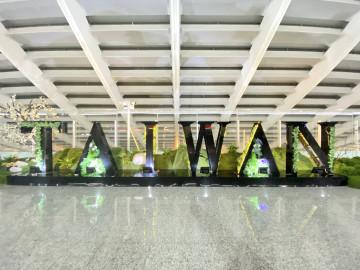 【旅行記】台湾旅行3泊4日で台北を制覇!初心者がすべきことは?ツアーを利用して観光地巡り♪