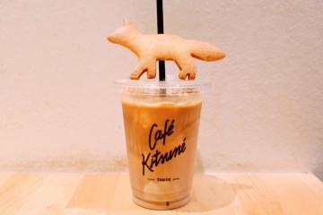 【表参道】カフェキツネはメゾンキツネのお洒落カフェ!メニューやグッズ、店内の様子を徹底調査!
