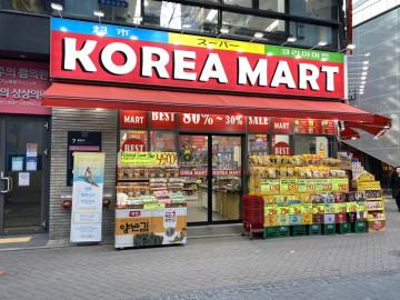 【韓国】ソウル・明洞のおすすめスポット15選!ホテル、ショッピング、グルメなどを紹介♪