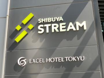 【アクセス】渋谷ストリームへの行き方を写真付きで徹底解説!渋谷駅から各路線別まとめ!