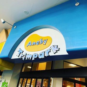 【キッズ向け】お台場アネビートリムパークを解説!対象年齢、お得な料金、人気の遊具は?